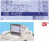 シャープ XE-A280