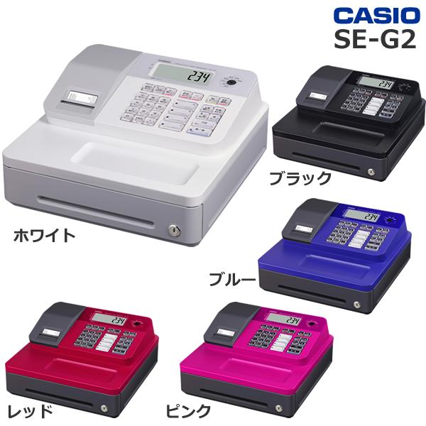 カシオ SE-G2画像