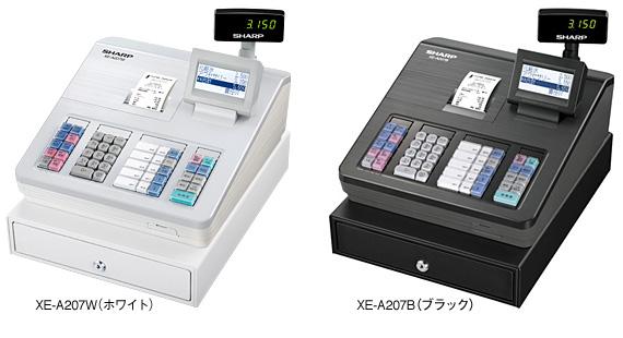 XE-A207画像