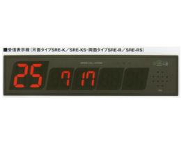 受信表示機(5枠片面/両面表示)